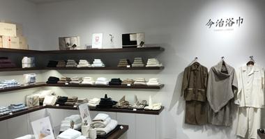 今治浴巾福岡店の店内写真